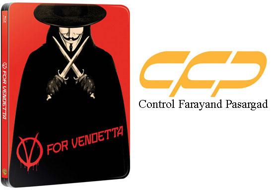 V For Vendetta 2005 Download V For Vendetta 2005 Control