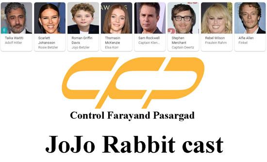 JoJo Rabbit cast