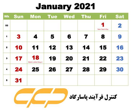 تقویم 2021 ژانویه