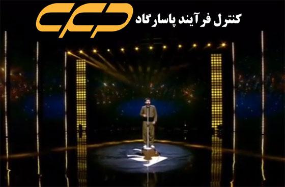 خوانندگی کردی محمد پرویزی