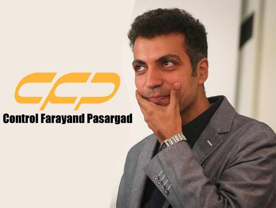 اینستاگرام فارسی AFC