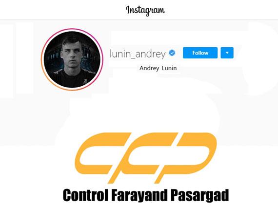 Andriy Lunin instagram
