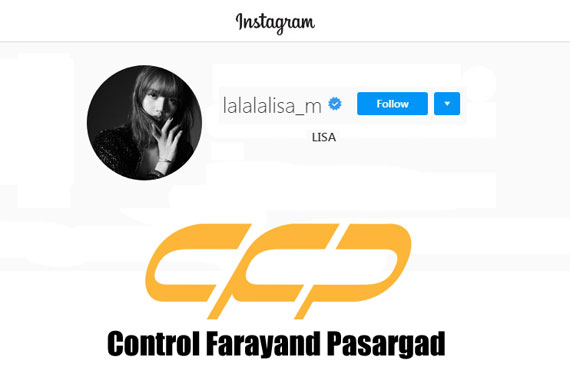 Lalisa Manoban instagram