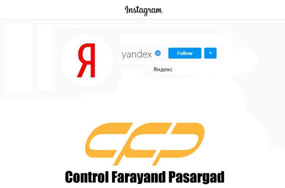 Yandex instagram