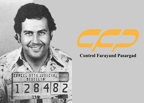Pablo Escobar Prison