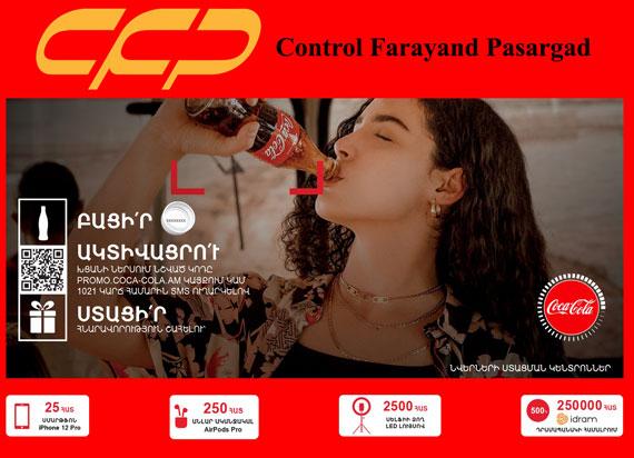 Promo Coca Cola am